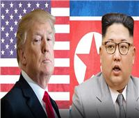 نبرة مفاجئة من بيونج يانج .. ثقة كوريا الشمالية في أمريكا «منعدمة»