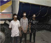 القبض على المتهمين بسرقة خط الغاز بمدينة السلام