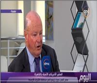 فيديو| سفير أمريكا الأسبق بالقاهرة يفجر مفاجأة حول علاقة الولايات المتحدة والإخوان