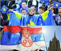 صربيا وكوسوفو .. صراعٌ جديدٌ ترسمه أرض بحيرة غازيفود «الحدودية»