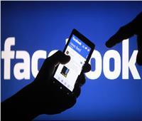 فيديو| خبير معلوماتي يكشف الإجراءات الوقائية لمنع اختراق «فيس بوك»
