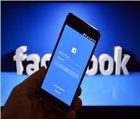عاجل| عطل فني جديد يصيب «فيس بوك»