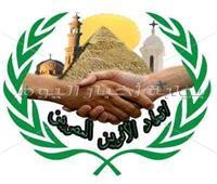 الخميس..اتحاد الأثريين يكرم أعضاءه بمتحف الطفل