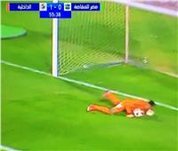 «حارس الداخلية» ينقذ مرمى فريقه من هدف محقق أمام «المقاصة»