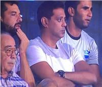 هاني رمزي يتابع مباراة المقاصة والداخلية من المدرجات
