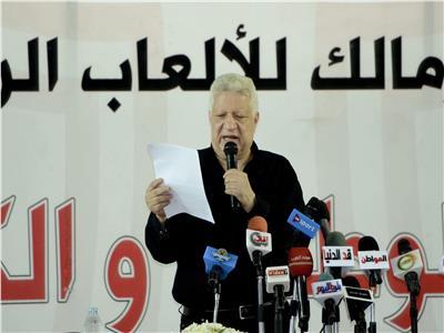 مرتضى منصور يعقد مؤتمرا صحفيا للرد على عقوبات الكاف