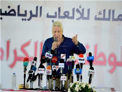 مرتضى منصور: إسقاط عضوية عبدالله جورج لعدم حضوره 3 اجتماعات