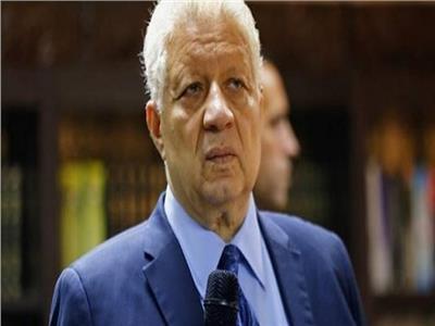 الأعلى للإعلام: منع ظهور مرتضى منصور إعلاميًا «قانوني»