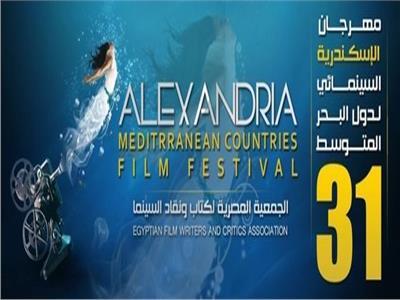 خبير سياحي: المهرجانات فرصة لنقل صورة مصر الجيدة إلى العالم