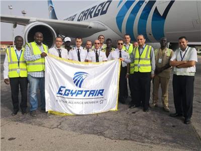 مطار إنجمينا التشادي يحتفل بطائرة شحن «مصر للطيران» الجديدة