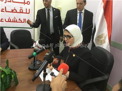 صور  وزيرة الصحة: 400 ألف ترددوا على مراكز المسح.. والبحيرة الأكثر إقبالا
