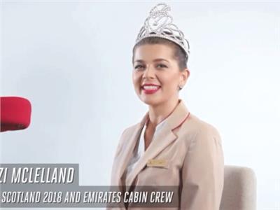 فيديو.. مضيفة بلقب ملكة جمال