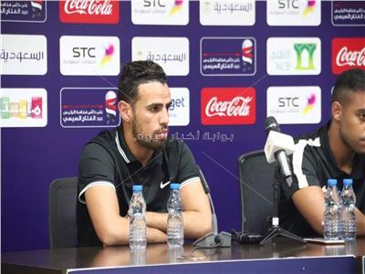 حازم إمام: هدفنا العودة بكأس السوبر