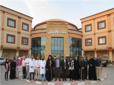 «وفد إيطالي» يزور مستشفى الأورمان للأورام بالأقصر
