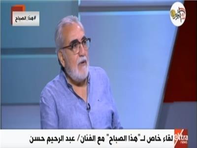 فيديو| عبد الرحيم حسن: ابتعاد المثقفين عن القرية أفسح المجال للتطرف