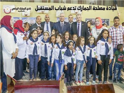 جمارك مصر تحتفل بذكرى نصر أكتوبر