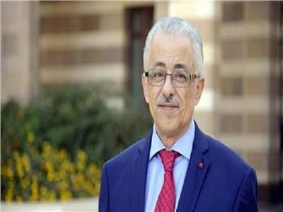 أولياء أمور طلاب مدرسة الشهيد أحمد بلال يستغيثون بوزير التعليم