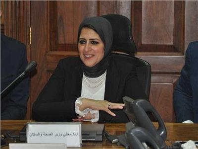 وزيرة الصحة في الإسكندرية لتفقد نقاط مسح «فيروس سي»