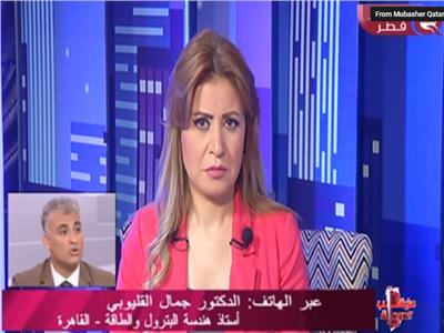 بالفيديو| خبير بترولي: قطر تواجه عجز فى الموازنة.. وغازها مهدد بالنضوب