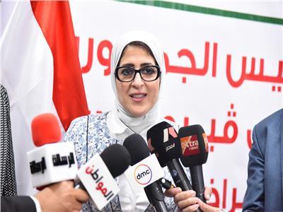 """وزيرة الصحة تتوجه للإسكندرية لمتابعة تنفيذ مسح فيروس """"سي"""""""