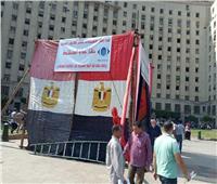 منفذ حماية المستهلك بميدان التحرير يبدأ فى تلقى شكاوى المواطنين