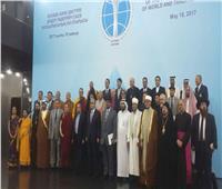 مؤتمر زعماء الأديان ينطلق في كازاخستان بمشاركة شيخ الأزهر .. الثلاثاء