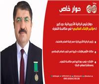 حوار «نصيروف» لـ«بوابة أخبار اليوم» يتصدر وكالات الأنباء الأذربيجانية