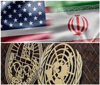 التناحر الأمريكي الإيراني .. متواصلٌ في «محكمة العدل الدولية»