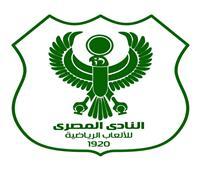«المصري»: لن نتنازل عن اللعب في بورسعيد