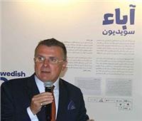 «تيسليف»: مصر أول دولة تشارك السويد بمعرض «لأني أب»