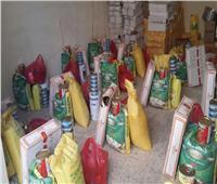 «مستقبل وطن» يواصل مبادرته لتوفير السلع بأسعار مخفضة في كفر الشيخ