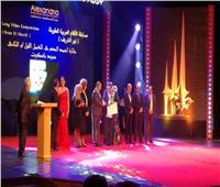 «صمت الفراشات» يفوز بجائزة «الحضري» بمهرجان الإسكندرية