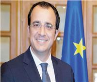 وزير خارجية قبرص: التفاهم بين السيسى وأناستاسياديس يدفع تطوير علاقات البلدين