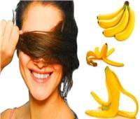 خلطة قشور الفواكه لتنعيم الشعر