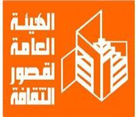 «الحقوق المدنية حق أصيل لأفراد المجتمع» ندوة بفرع ثقافة السويس