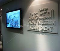 أبطال «كريت» في ندوة بمكتبة الإسكندرية