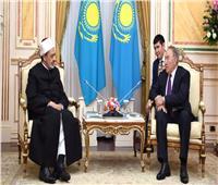 رئيس كازاخستان: الأزهر يقدم دورا كبيرا تجاه قضايا المسلمين