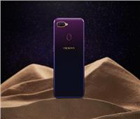 OPPO تبدأ ماراثون الشحن السريع بنسخة «Starry Purple» من هاتف F9