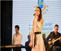 صور| كارمن سليمان تُحيي حفل إحدى الشركات بحضور قيادات «الكهرباء»