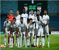 اليوم.. الجونة يواجه وادي دجلة في كأس مصر