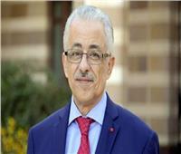 طارق شوقي: جددنا 86% من «فرش الفصول» بالمدارس المعدومة بمصر