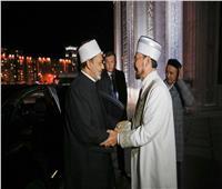 شيخ الأزهر يغادر كازاخستان متوجهًا إلى أوزبكستان