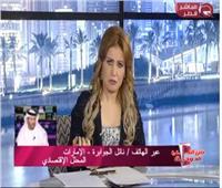 نائل الجوابرة: النظام القطري لم يعطي «عمالة المونديال» رواتبهم منذ عام