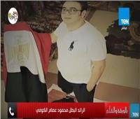 فيديو| مصر تدهس الإرهاب تحت أقدامها.. رسالة أحد مصابي «الجيش» بسيناء