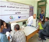 «عنيك في عنينا» تحمي 65 ألف مصري من العمى