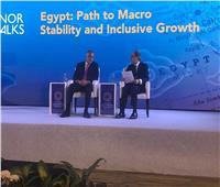 طارق عامر: قدمنا ١١١ مليار جنيه تمويلات للمشروعات الصغيرة