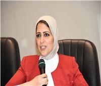 وزيرة الصحة: الانتهاء من قاعدة بيانات الأسر المستفيدة من التأمين الصحي ببورسعيد