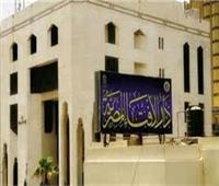 مرصد الإفتاء: جماعة الإخوان تمارس حملة أكاذيب مسعورة لتضليل الرأي العام