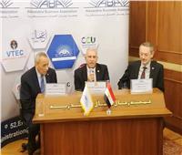 الجمارك المصرية توقع بروتوكول تعاون مع «الكويز»