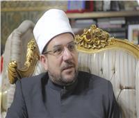 وزير الأوقاف: الإخوان يجادلون في القرآن وينصاعون لكلام المرشد